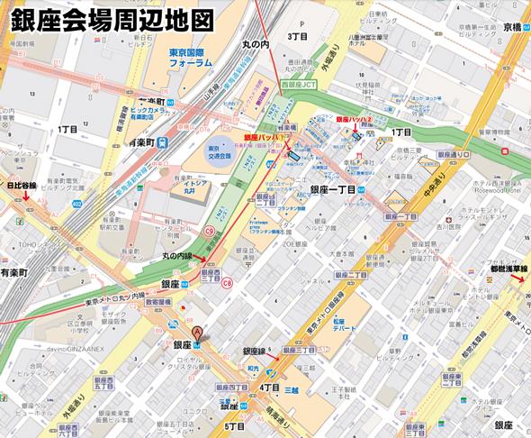 銀座会場の地図