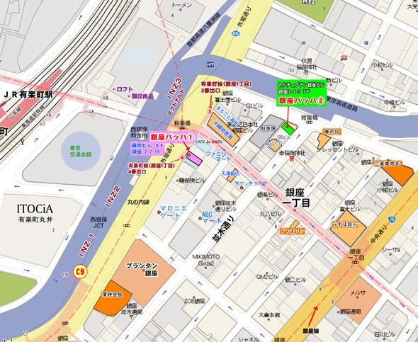 銀座会場拡大地図