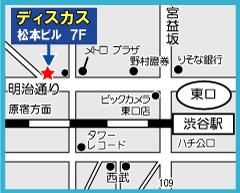 お見合いパーティー:渋谷会場地図